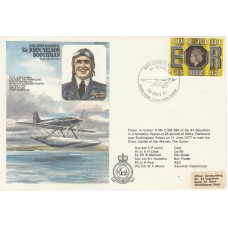 HA17b Boothman Flown in Vulcan & Reflown Silver Jubilee 13p