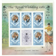Royal Wedding 1981 Charles & Diana   Dominica 3 Miniature Sheets Set of 3