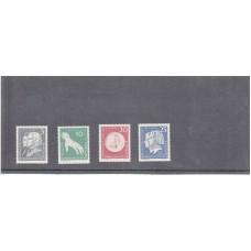 1961 East Germany 150th Anniv Birth of Liszt full set Unmounted Mint