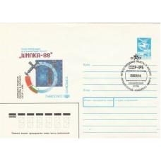 09 06 88  CCCP-HP6 Postmark Soyuz TM5 Duration 91day 10 hours 46 m 25s landed 7t