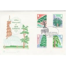 1990 150th Anniv of Kew Gardens With Special Postmark Royal Botanic Gardens Kew