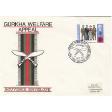 Gurkha Welfare Appeal Cover  Departure Gurka Brigade Contingent  27 Sept 1971 B