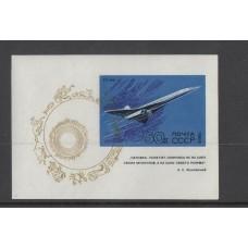 Russia  Concordski TU- 144  Minature Sheet unmounted Mint