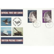 1972 Silver Wedding Anniv Full Set Official FDC British Forces Post Service