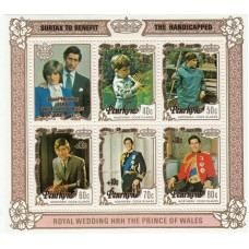 Royal Wedding 1981 Charles & Diana  Penrhn Miniature Sheets Overprinted  Royal W