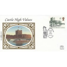 1992 Benham Small Silk BSp1 - BSP4 Covers Set of 4  Castle High Values