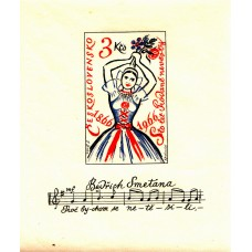 1966  CZECHOSLOVAKIA  3k Dancer  Miniature Sheets