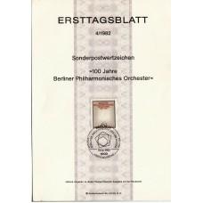 1982 Berliner Philharmonischen Orchester 100 Anniversary Special Card  15 04 198