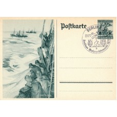 1937 3rd Reich Postcard 6+4 pfg Berlin Postmark Trawler with its Catch  22 12 37
